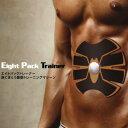 б┌─╛┴ў╔╩бж┬х░·╔╘▓─б█е╚еьб╝е╦еєе░/еиепе╡е╡еде║┤я╢ё б┌е╓еще├епб▀е┤б╝еые╔б█ Eight Pack Trainer (еиеде╚е╤е├еп е╚еьб╝е╩б╝) б╠╢┌е╚еь е└едеие├е╚б═