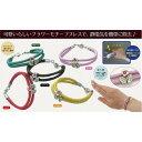 珠寶, 手錶 - 【直送品・代引不可】静電気 かわいいフラワーブレス(ピンク)M