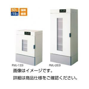 低温恒温器 FMU-404Iの商品画像