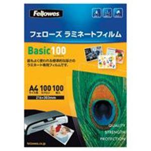 (業務用20セット) フェローズジャパン ラミネートフィルム 5351103 A4 100枚 パウチ パウチフィルム 事務用品 まとめお得セット