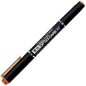 (業務用300セット) ZEBRA ゼブラ 蛍光マーカー/蛍光オプテックスケア 【茶】 水性顔料インク WKCR1-E きれいな発色の蛍光ペン サインペン マーキングペン 事務用品
