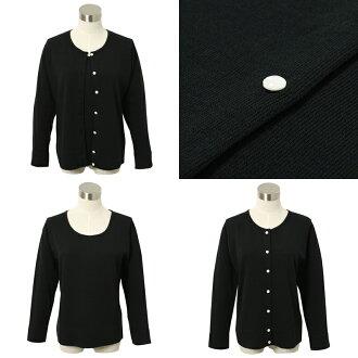 And Isetan Mitsukoshi collaboration product アンサンブルニット round neck knit ( inner pullover ) and crew Cardigan