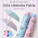 傘 子供用 55cm 折りたたみ傘 ドリーミー ミニ 女の子...
