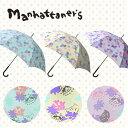 傘 レディース マンハッタナーズ 花柄 ジャンプ傘60cm ...