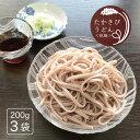 たかきびうどん 国産高きび使用 雑穀うどん 乾麺 600g