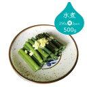 雪どけわらび水煮 500g(250g×2パック) 国産 山形県小国町 山菜 送料無料 メール便