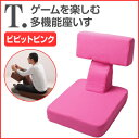 ゲーム座椅子 ビビットピンク ゲームを楽しむ多機能座椅子 【T.】ティー ゲーム椅子 リクライニング 肘掛け
