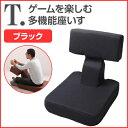 ゲーム座椅子 ブラック ゲームを楽しむ多機能座椅子 【T.】ティー ゲーム椅子 リクライニング 肘掛け