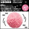 【CCP/シーシーピー】 ミニロボット掃除機 マイクロファイバーモップボール MOCORO フラミンゴピンク 【掃除機】