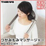 ��THRIVE/���饤���� �Ĥ��ߤ�ߥޥå������㡼 �������॰�졼 MD-420-WH ���Υޥå�������