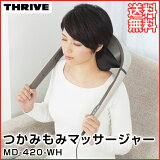 �ڡ�ۤ����ʥݥ����5��20�ܥ����ڡ����桪�� ��THRIVE/���饤���� �Ĥ��ߤ�ߥޥå������㡼 �������॰�졼 MD-420-WH ���Υޥå������� [P29Aug16]