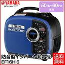 ショッピング発電機 【YAMAHA/ヤマハ】 4サイクル 防音型 インバーター ポータブル 発電機 (50Hz/60Hz兼用) EF16HiS