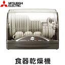 【MITSUBISHI/三菱電機】 食器乾燥機 キッチンドライヤー ウォームグレー TK-TS7S-H ステンレス着脱シンク6人タイプ まな板収納可 日本製