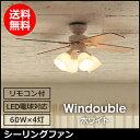 ショッピングサーキュレーター 【plusmore】 LED対応 4灯 シーリングファン Windouble ホワイト リモコン付き 簡単取り付け BIG-101-WH