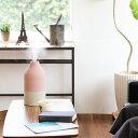 ショッピングアロマ加湿器 【Onlili / オンリリ】 陶器 アロマ 超音波式 加湿器 M ノルディック コレクション ピンク ONL-HF010N