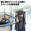 【YAMAZAKI/山崎実業】 調味料ストッカー 2個 ラック3段セット スリム tower タワー ブラック 3896