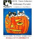 1パネル(約59cm)マンハッタナーズ[Holloween Pumpkin]/インクジェットプリント/パネル販売/生地/布/コットン/綿/ネコ生地/猫生地/猫/ニューヨーク/マンハッタン/洋服/カーテン/バッグ