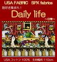 猫好き集まれ!USA FABRIC SPX fabrics「Daily life」/アメリカ/生地/
