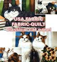 1パネル約87cm 猫好き集まれ!USA FABRIC QUILT「クラシカルキャットパネル」/ファブリックキルト/生地/布/綿/ねこ/ネコ/猫輸入生地/ブランド生地/2パネル以上はカットせずお届け!3パネルまでメール便対応