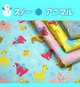 楽天fabric-store heartsewing数量限定!/綿麻起毛生地 スノーアニマル/生地/布/綿/起毛/セール生地/コットンリネン/動物