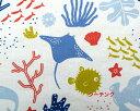 【シーチング】【デジタルプリント】サンゴと海の仲間たち 綿生地 布 マスク 小物 洋服 コットン 魚 サメ フグ