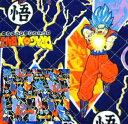 [キルト生地] 2019年 新柄登場!入園入学ファブリック  ドラゴンボール超「〜限界〜」 /オック...