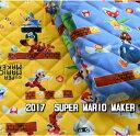 キルティング/2017年キャラクターfabric スーパーマリオメーカー/オックス生地 2色/入園/...