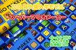 2016年入園入学モデル スーパーマリオメーカー オックス生地 2色/入園/入学/通園/バッグ/生地/布/綿/マリオ