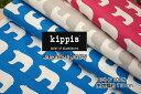 kippis Jaakarhu シロクマ/kippis/北欧生地/布/綿/コットン100%/入園/入学/通園/バッグ/男の子/女の子/スモック/北欧