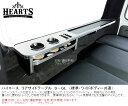 ハイエース200系 ハーツ バン S-GL リアサイドテーブル テーブル カップ ジュースホルダー
