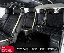 200系 ハイエース ベットキット ワゴンGL タイプ-1 ベット GL ワゴン TOYOTA 車中泊 休憩 オットマン