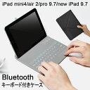 ショッピングbluetooth 新型 iPad 9.7 2017 2018 新型 iPad ケース iPad mini4 Air2 カバー iPad Air mini3 mini2 mini キーボード付きケース Bluetooth 手帳型 スタンド機能 軽量 送料無料