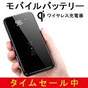 【PSE認証済み】【期間限定35%OFF】ワイヤレス充電器 ...