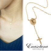 Enasoluna(エナソルーナ) スキニーEnaネックレス【NK-656】 K18 18金 ロザリオ クロス イエローゴールド プレゼントにも♪Skinny ena necklace ネックレス ゴールド