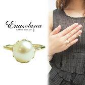 Enasoluna(エナソルーナ) 'Innocent pearl ring'【RG-813】K10 10金 イエローゴールド パール 真珠 リング 指輪 ゴールド 8号 11号