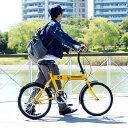 HUMMERハマー 人気 折りたたみ自転車(イエロー)