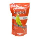 カスタムラックス セキセイブレンド0.83L /とり えさ 鳥 餌 エサ フード【本州5,400以上】