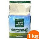 一番刈りチモシー牧草 Long mat 1kg/うさぎ モルモット チンチラ 牧草 一番刈りチモシー牧草 ロングマット
