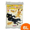 ペパーレミックス 6L/うさぎトイレ砂 ウサギ フェレットトイレ砂 ふぇれっと 猫砂 紙の砂 消臭剤入り 燃やせる カラフル