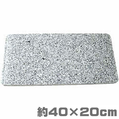 ストーンベッドL/天然石 ひんやり クール 夏 涼感 冷える 涼しい フェレット モルモット チンチラ<ひんやり マット><ひんやり ベッド>