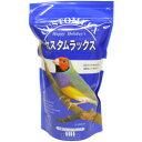 カスタムラックス 小型フィンチ0.83L/小鳥 主食 餌 エサ えさ 種子 バードフード 十姉妹 H