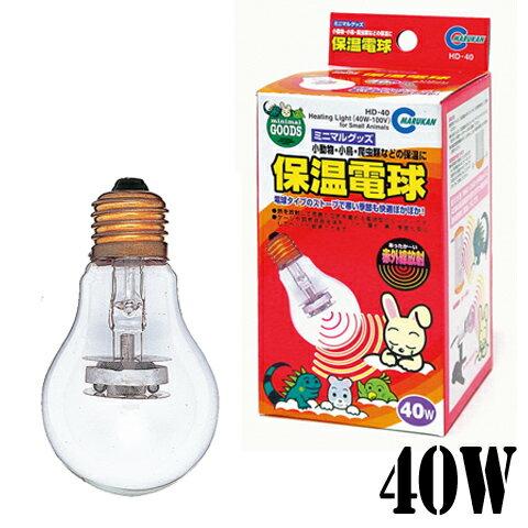 保温電球40W マルカン用/ヒーター 保温 暖房...の商品画像