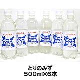 ペット専用飲料水 とりのみず【6本セット・1本あたり216】いきものたちの生体水/アペックス/APEX/ペットのみず【本州5,400以上】
