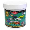 レップカル カルシウム 微粒/爬虫類 両生類 カメ サプリメント 栄養補助食品 骨格形成 カルシウム Rep-Cal