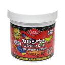 レップカル カルシウム ビタミンD3入 微粒/爬虫類 両生類 カメ サプリメント 栄養補助食品 カルシウム UVB不足 Rep-Cal