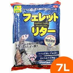フェレットリター 7L/おからトイレ砂 フェレッ...の商品画像