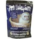 パスバレー フェレットフォーミュラー(チキン&ライス)/フェレットフード ふぇれっと 主食 えさ エサ 餌 完全栄養食 ナチュラルフード パスバレイ Path Valley Farm