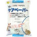 ケアペーパー/ハムスター 床材 チップ 敷材 マット 小動物 ケアペーパー