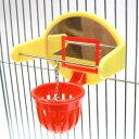 バードバスケット/小鳥 インコ おもちゃ 鏡 ピッコリーノ SUDO