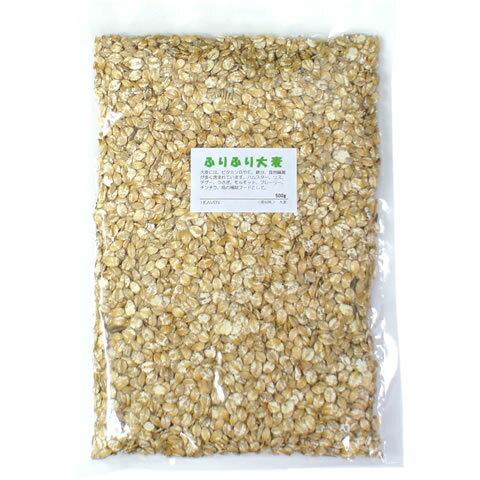 ふりふり大麦 500g/皮つき押し麦 餌 エサ ...の商品画像